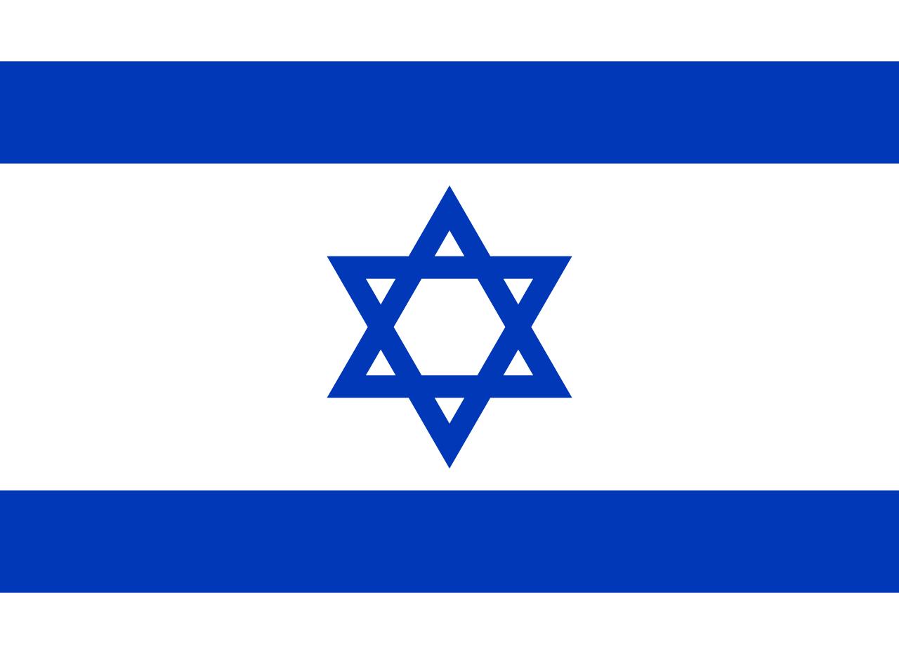 Israel Based Continuing Education